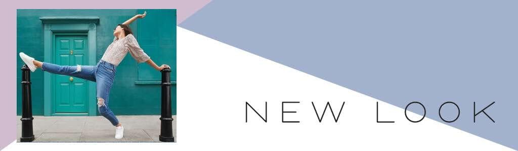New_Look_Merchant_Monthly_August