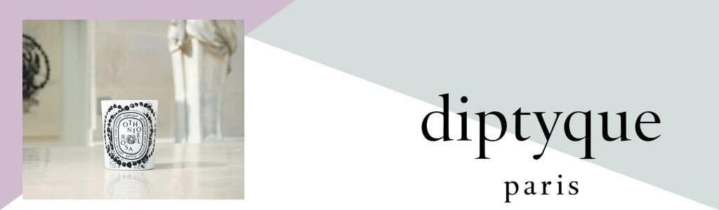Diptyque_Merchant_Monthly_Aug